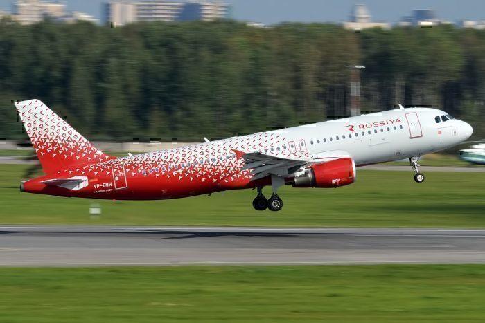 Rossiya A320