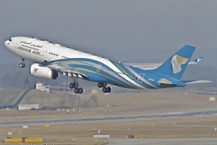 Oman Air Airbus A330-200; A4O-DF@ZRH;29.02.2012/641cy