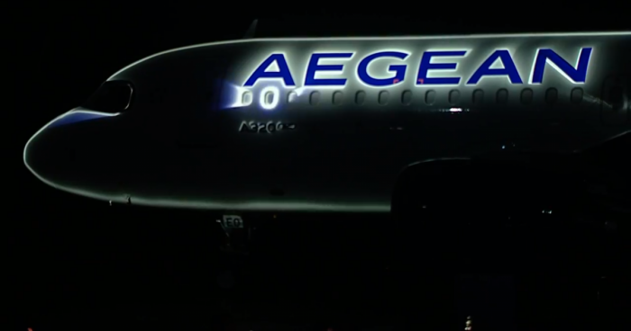 Aegean livery reveal