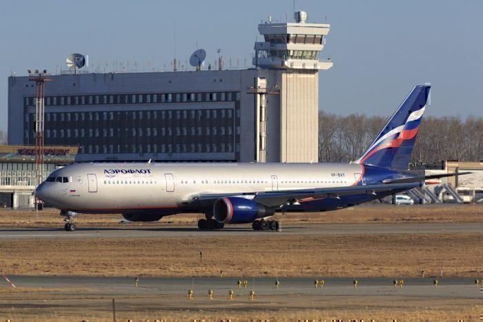 Aeroflot plane on runway