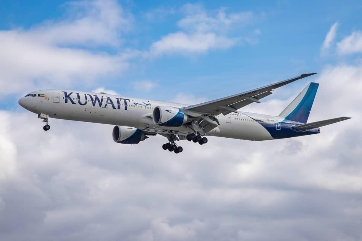 Kuwait Airways Flights Sarajevo