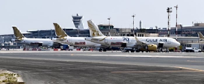 A Brief Look At Gulf Air: 70 Years Of History