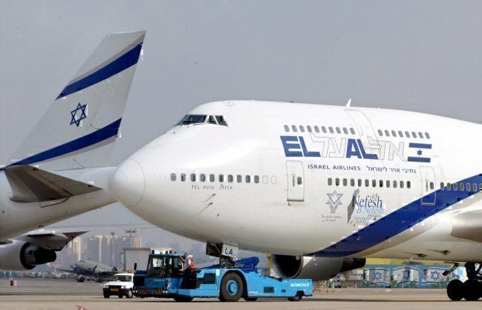 El Al aircraft
