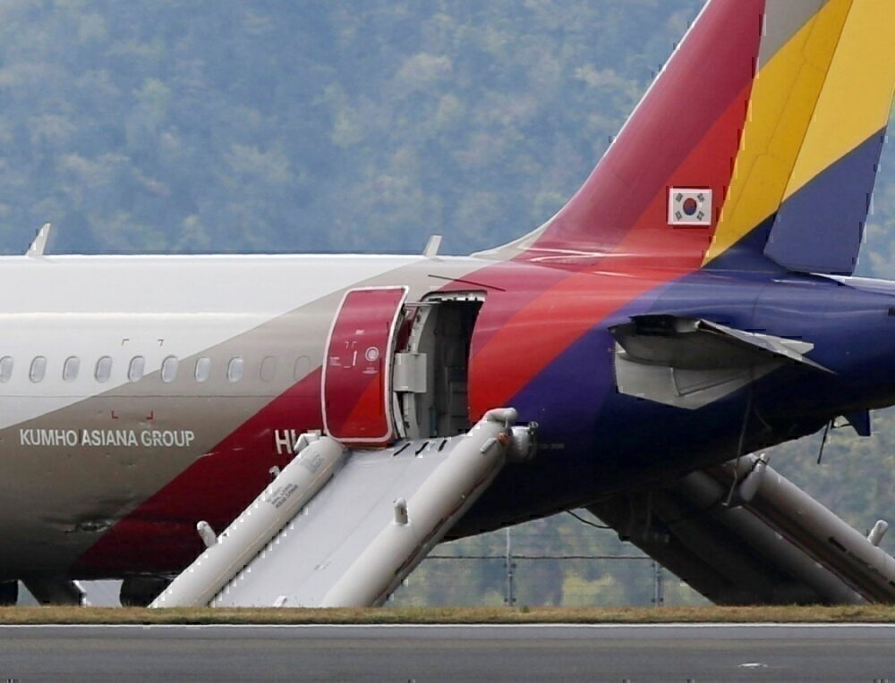 Asiana Airlines Airbus A320