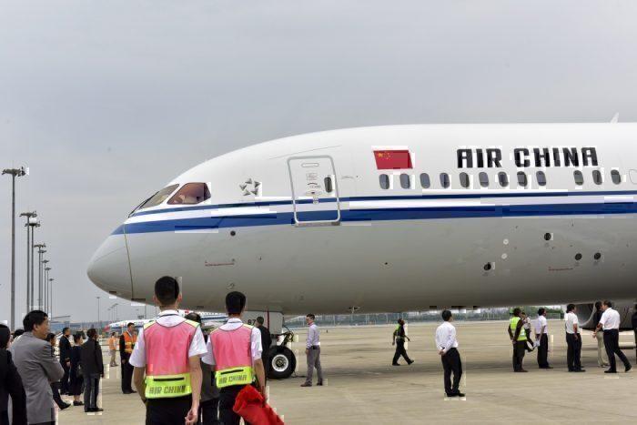 korean flight attendant coronavirus