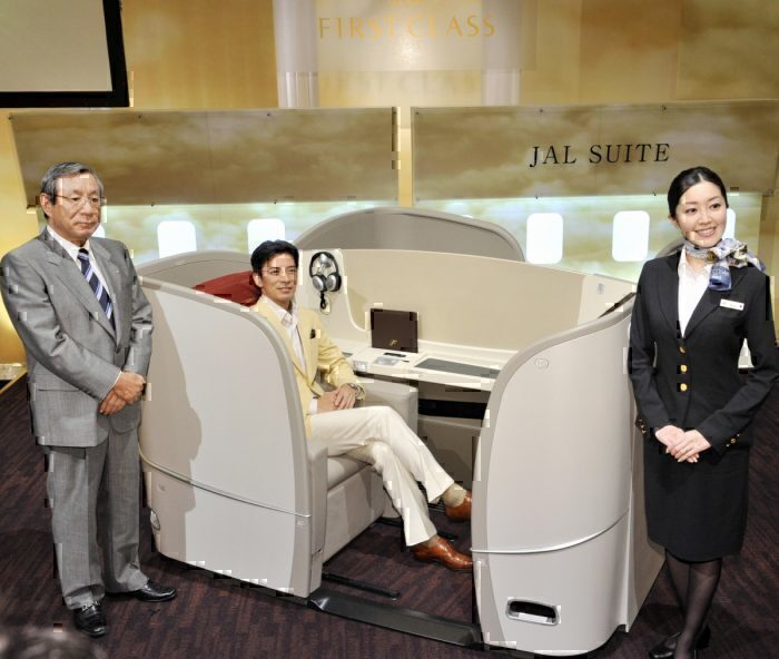 First class JAL suite