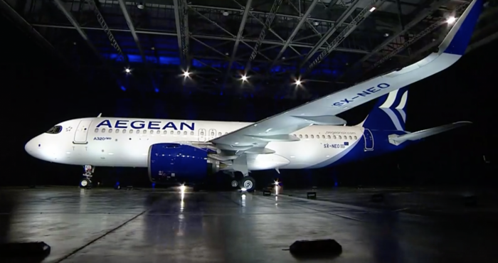 Greece's Aegean Airlines Unwraps Its Stunning New Livery