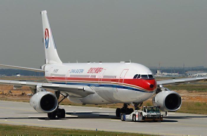 CES A330