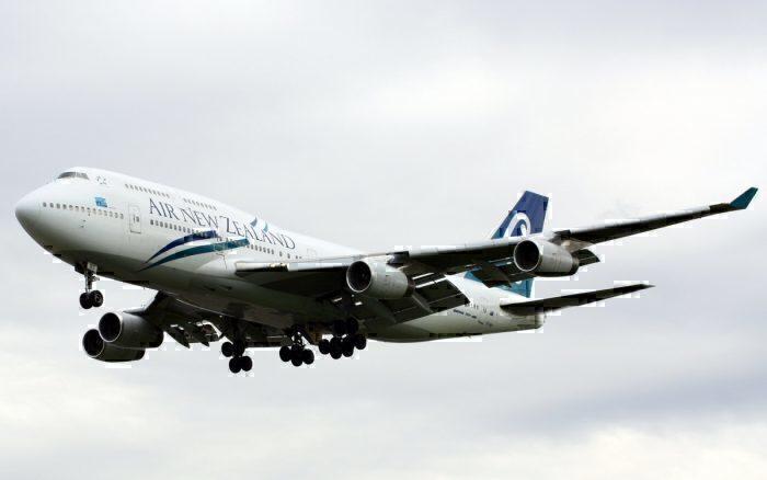 Air-new-zealand-London-suspension