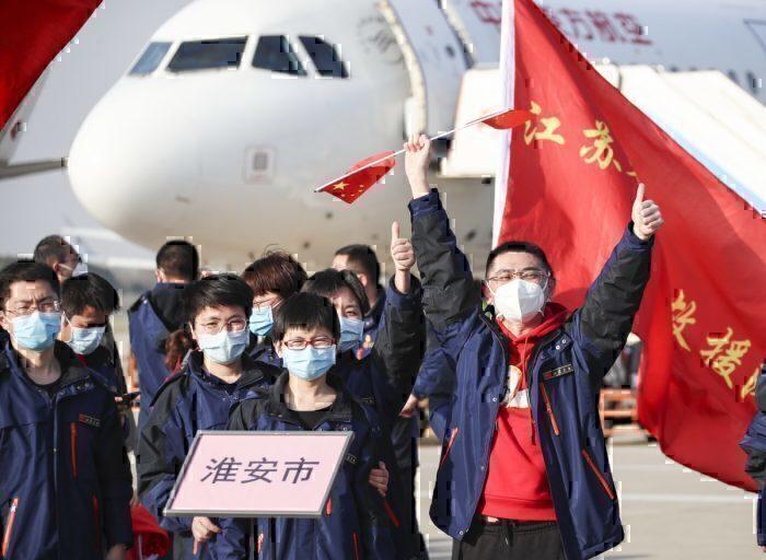 Hubei Airport coronavirus china
