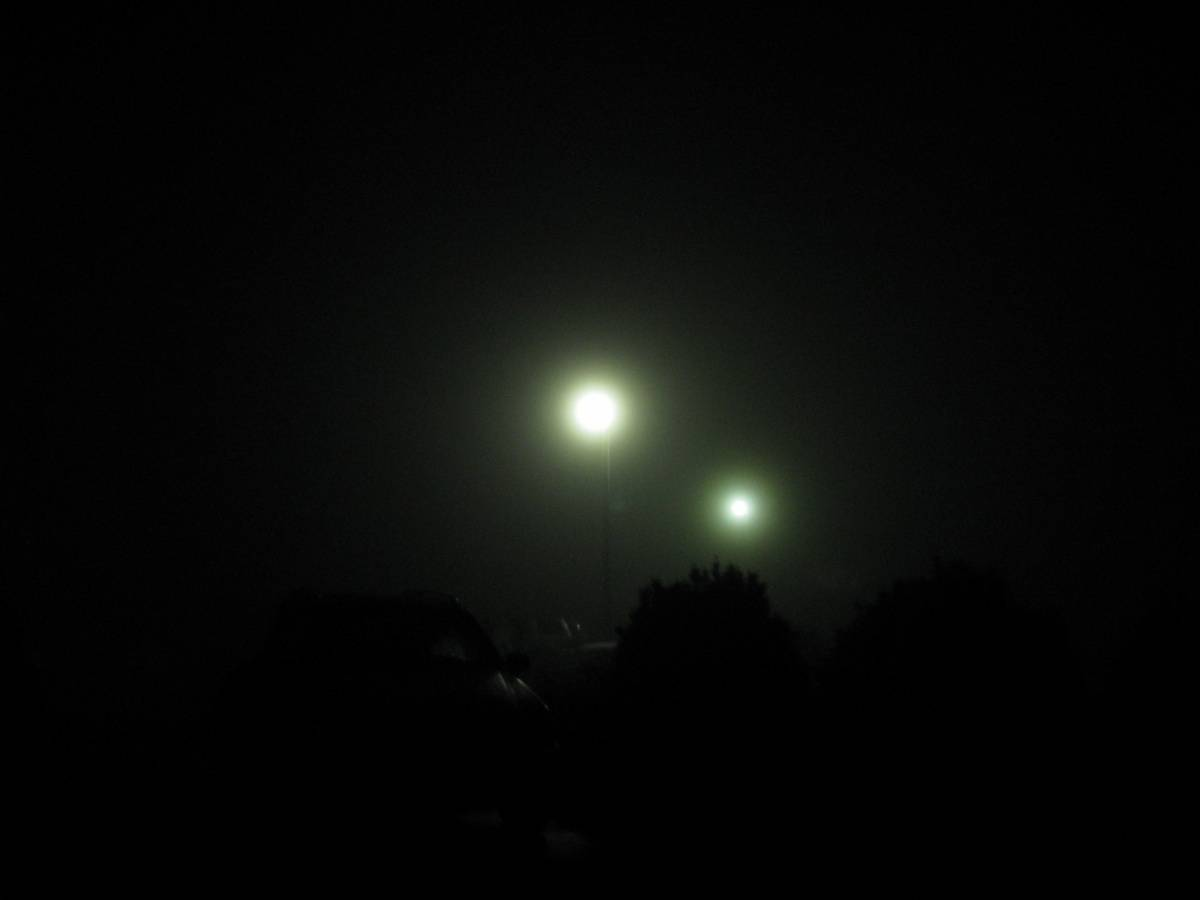 What are those lights in the sky?