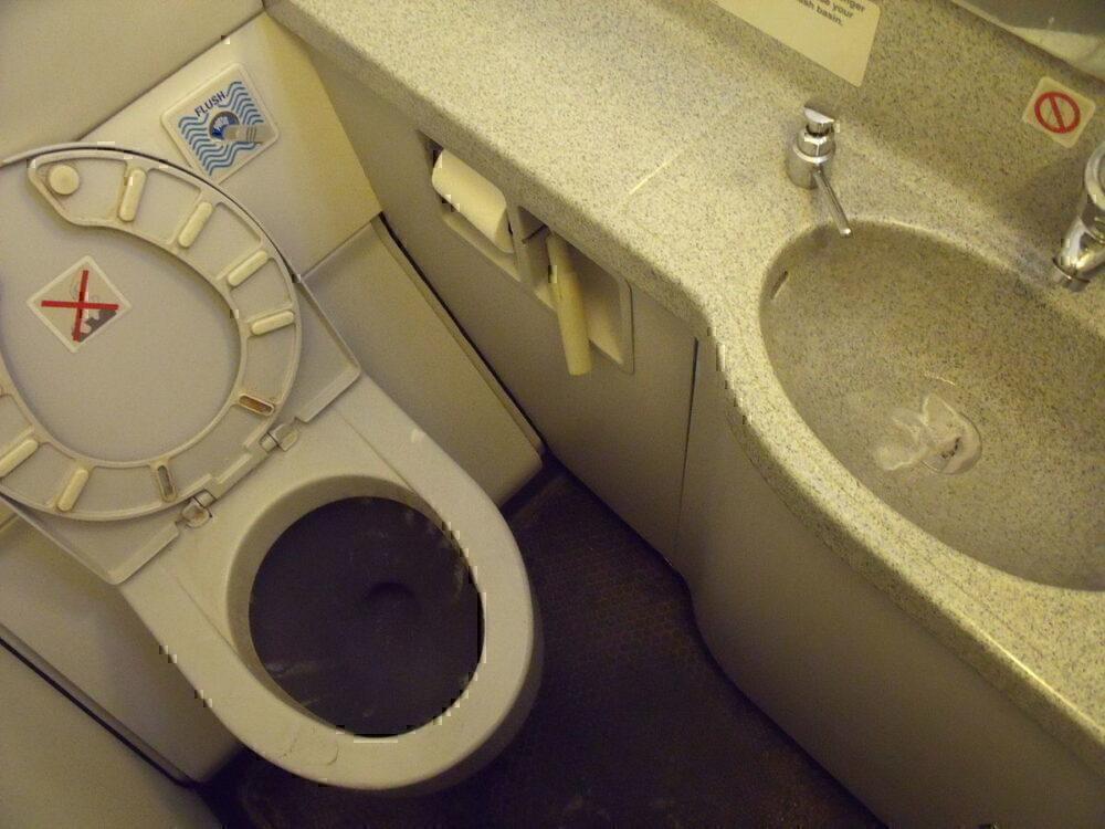 Airline restroom