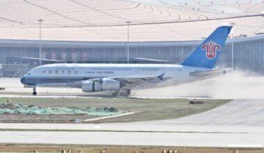 China Southern Daxing Airport