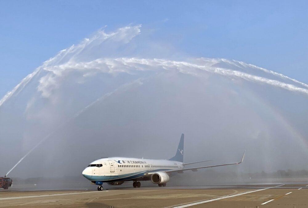 Wuhan Airport Reopening Getty Images