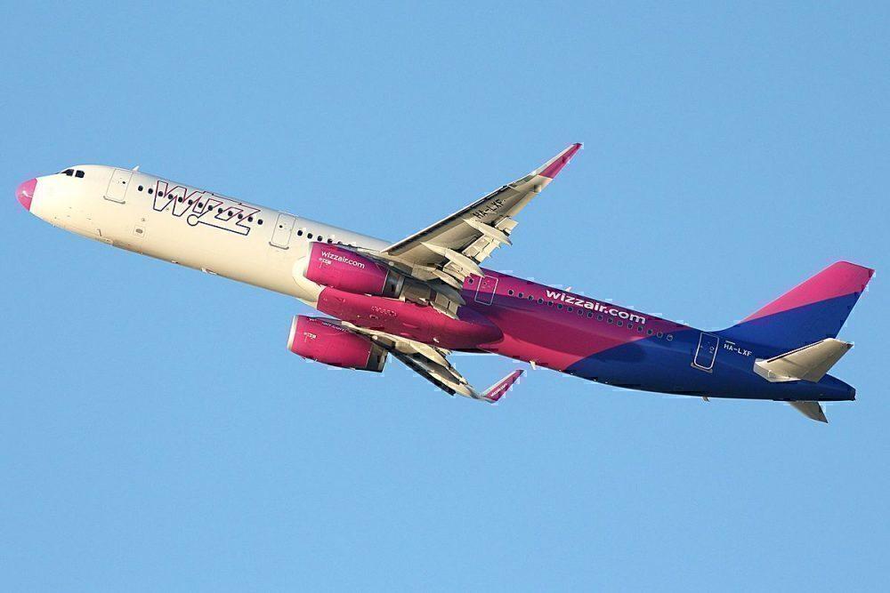 A321noe Wizz Air