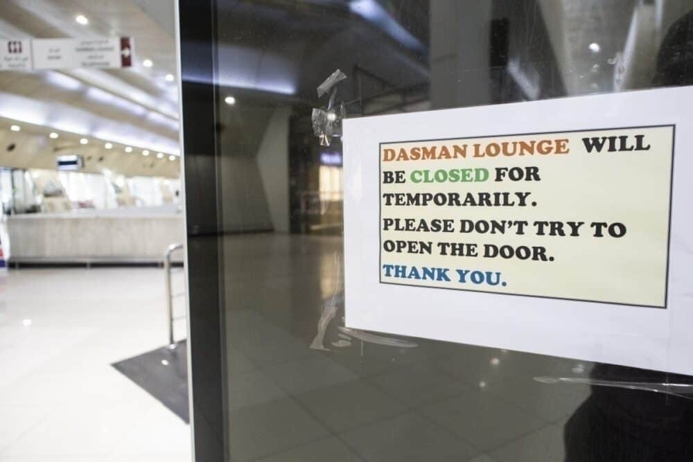Kuwait Airport Main terminal lounge