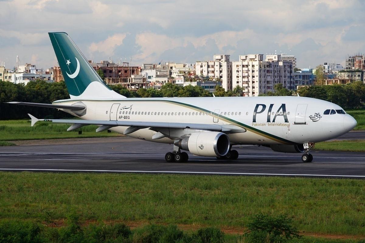 Pakistan-US-Repatriation-Flights