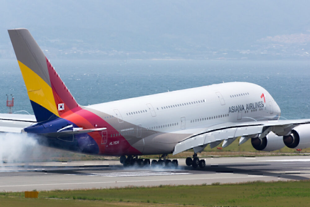 Asiana Airlines A380 landing