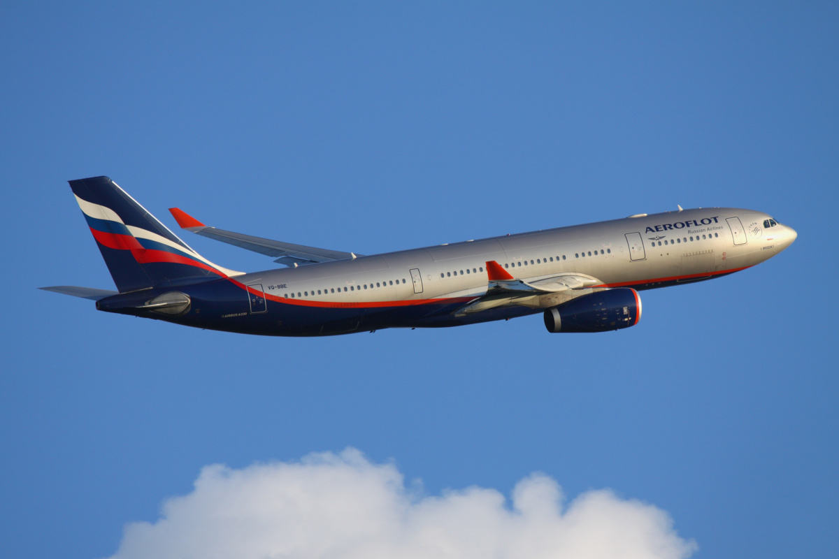 Russian Airlines Allocated $316.1 Million In Government Aid