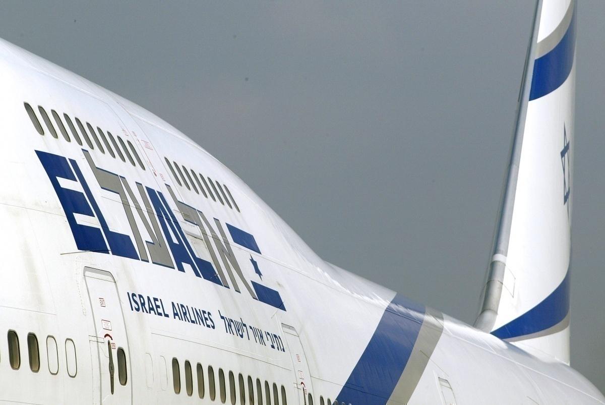El Al 747 close-up