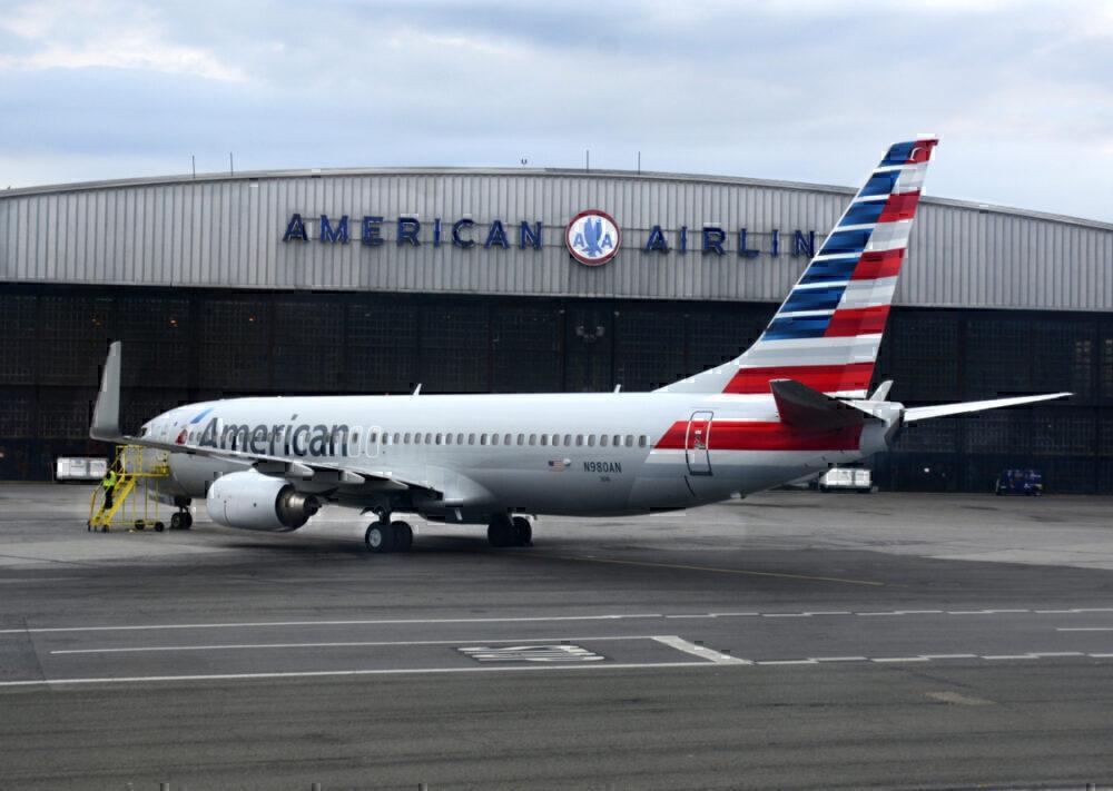 American Getty Hangar