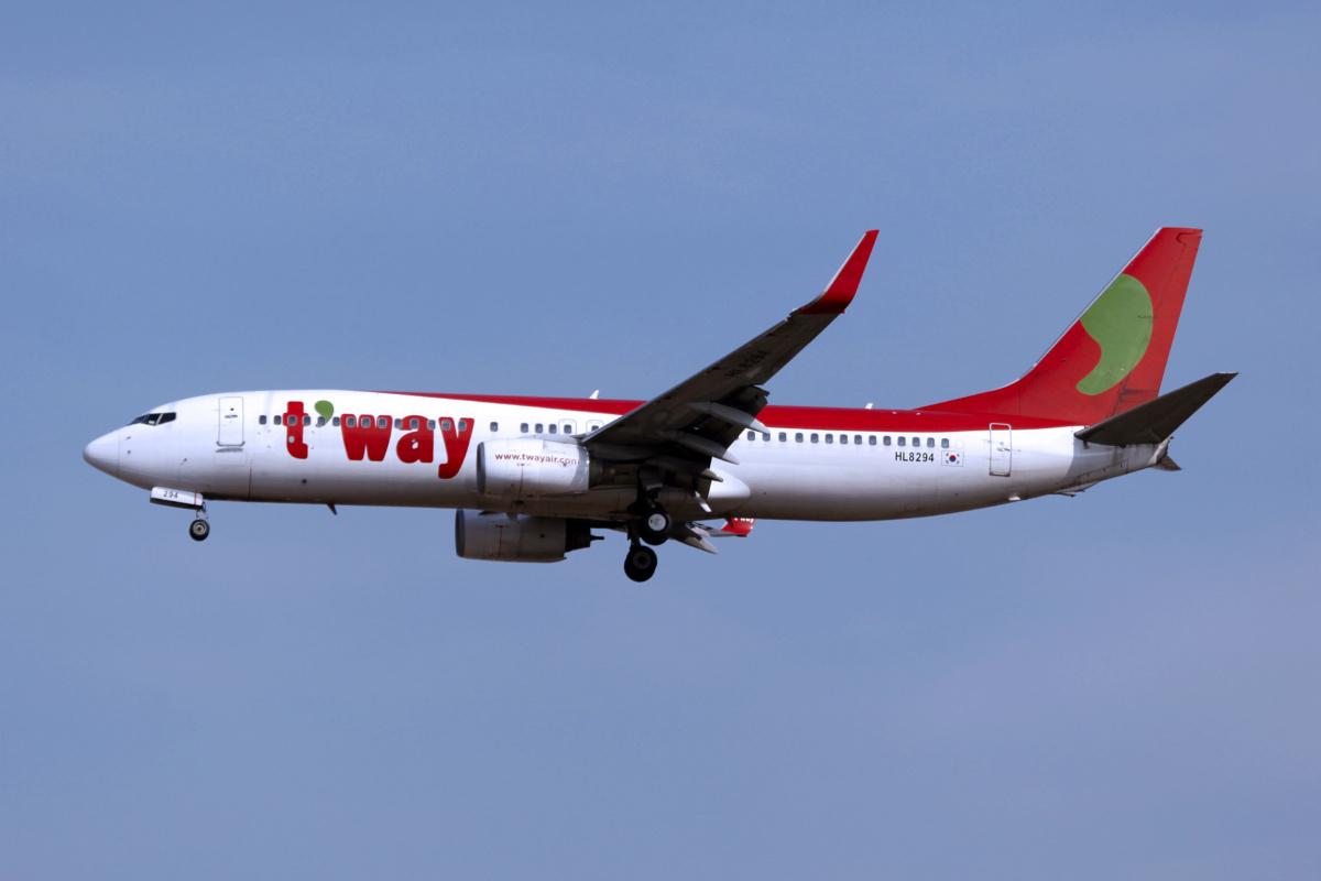 T'Way Air Croatia Seoul Korea Dubrovnik Zagreb