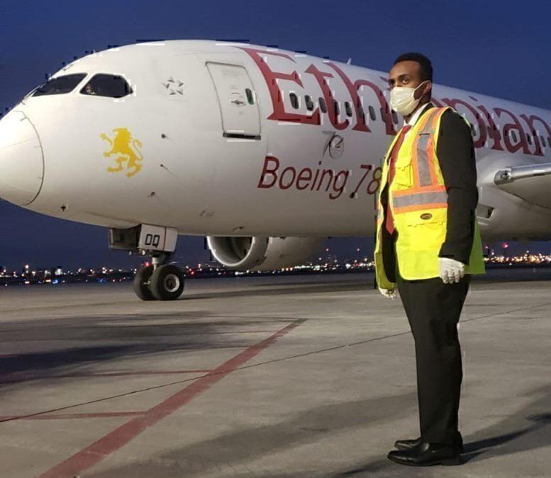 Ethiopian repatriation flights