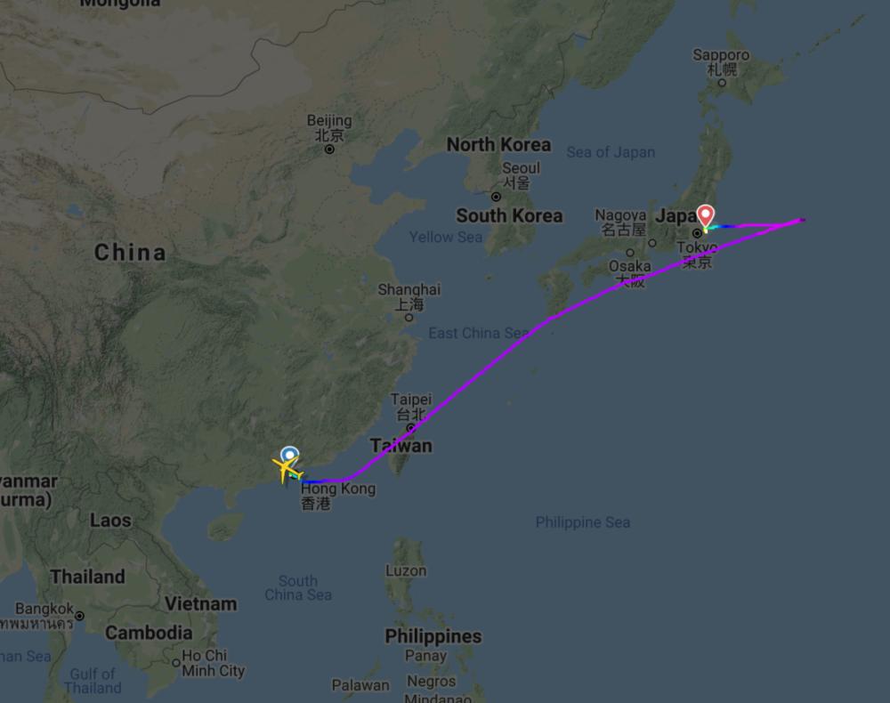 UA2862 flight