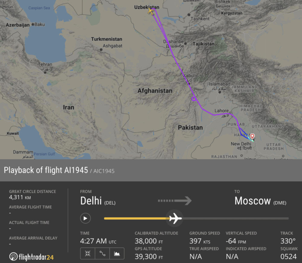 Moscow-Bound Air India A320neo Returns To Delhi After Pilot Tests Positive For COVID-19