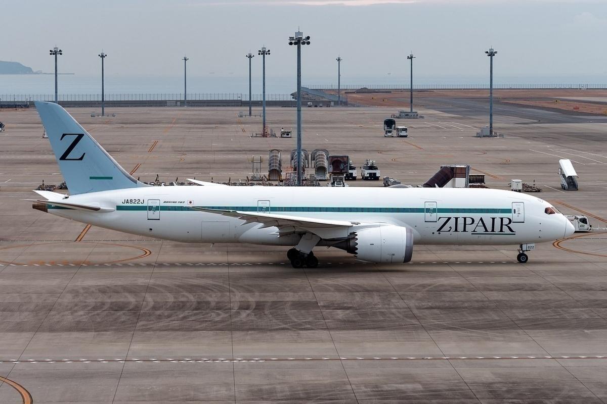 ZipAir Tokyo Japan Airlines