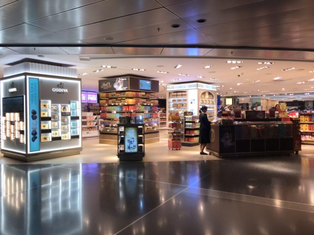 Hamad International Shop