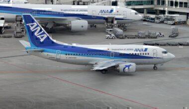 ANA wings 737-500