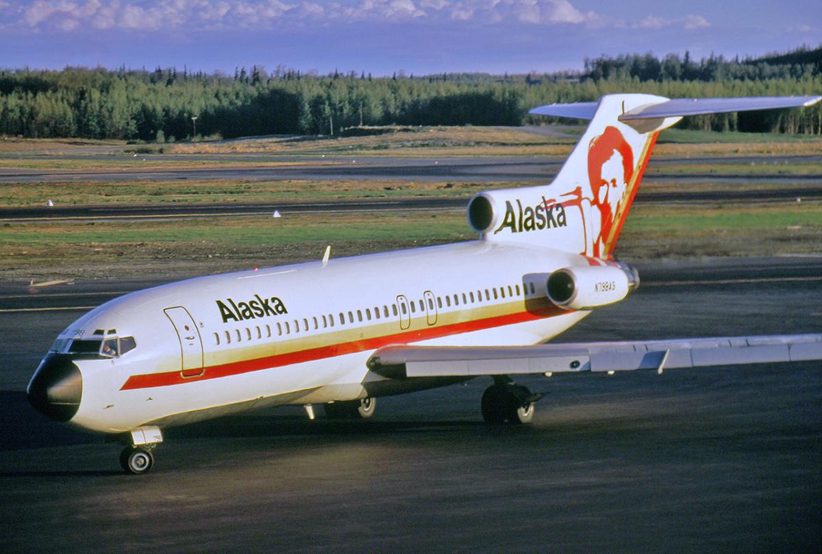interchange-flights-alaska-airlines