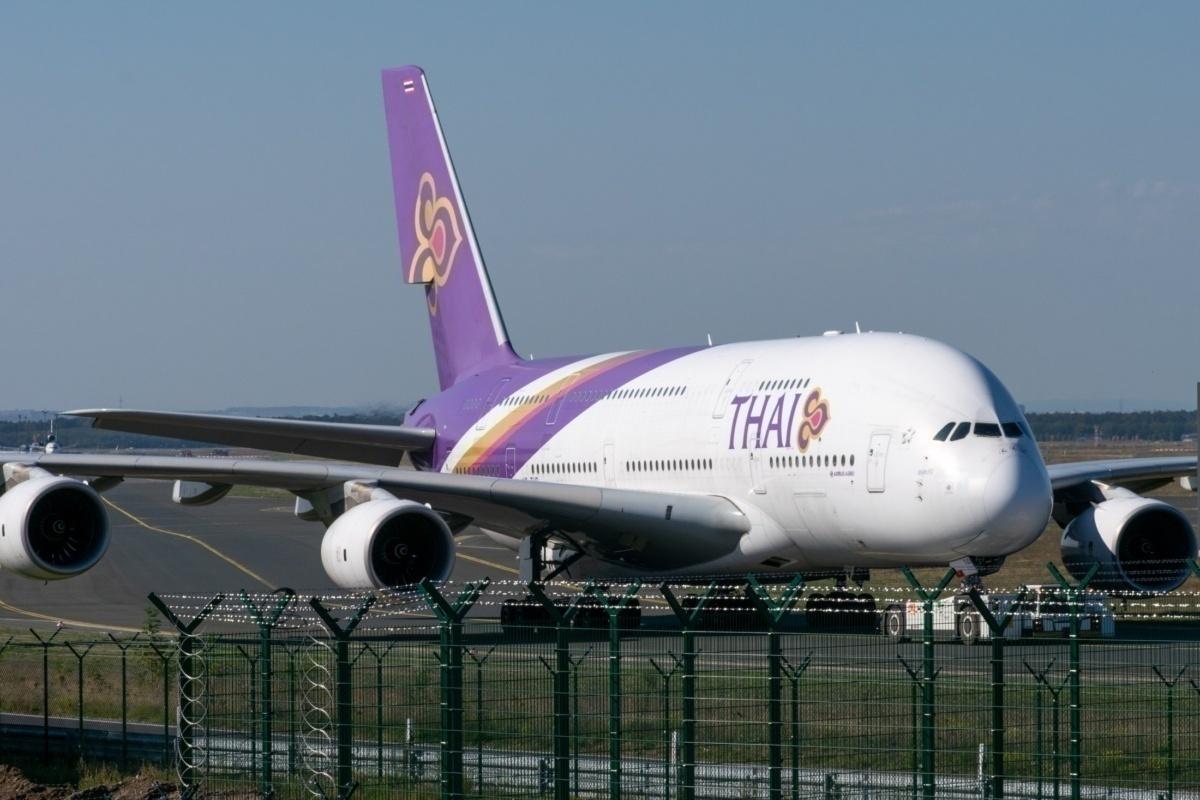 Thai Airways Jobs