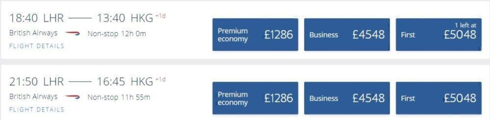 British Airways fares