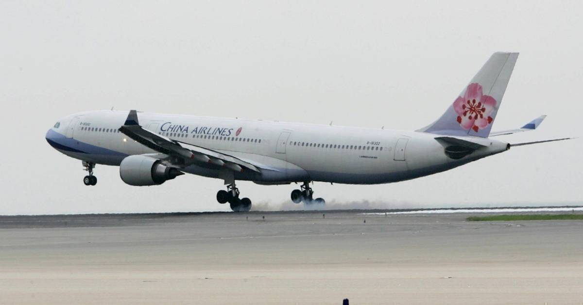A China Airlines Airbus A330 Lost Primary Computers After Landing - Simple Flying