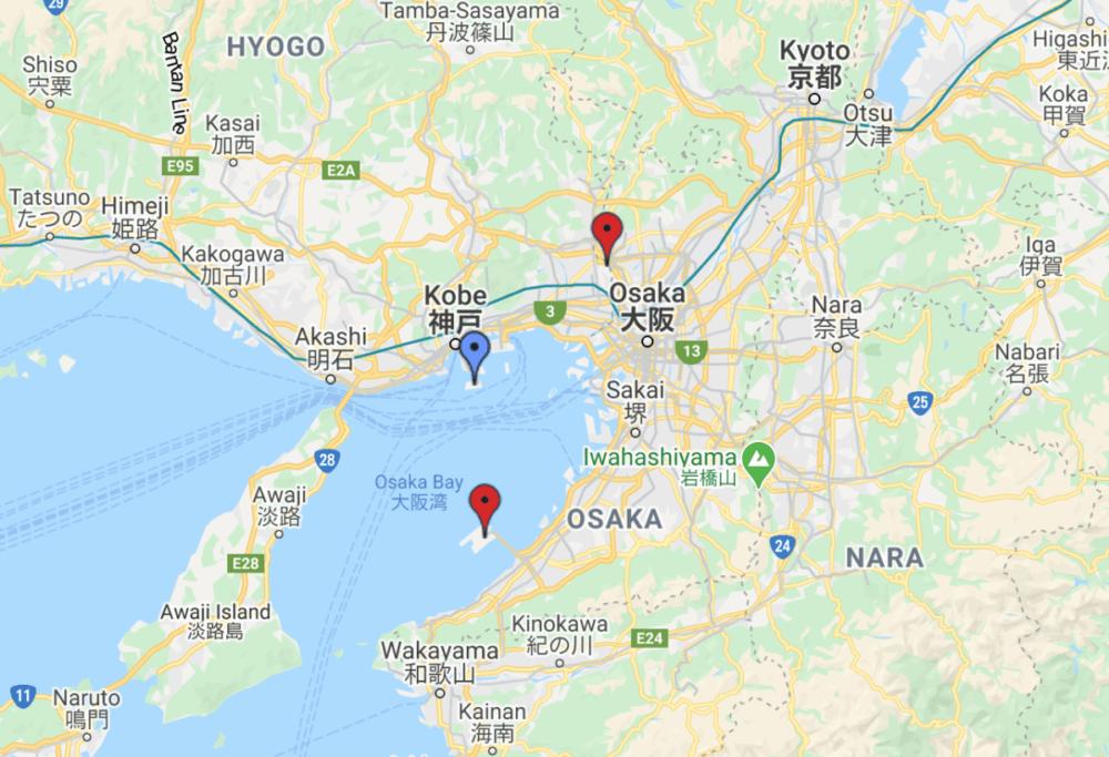 Kansai area airports