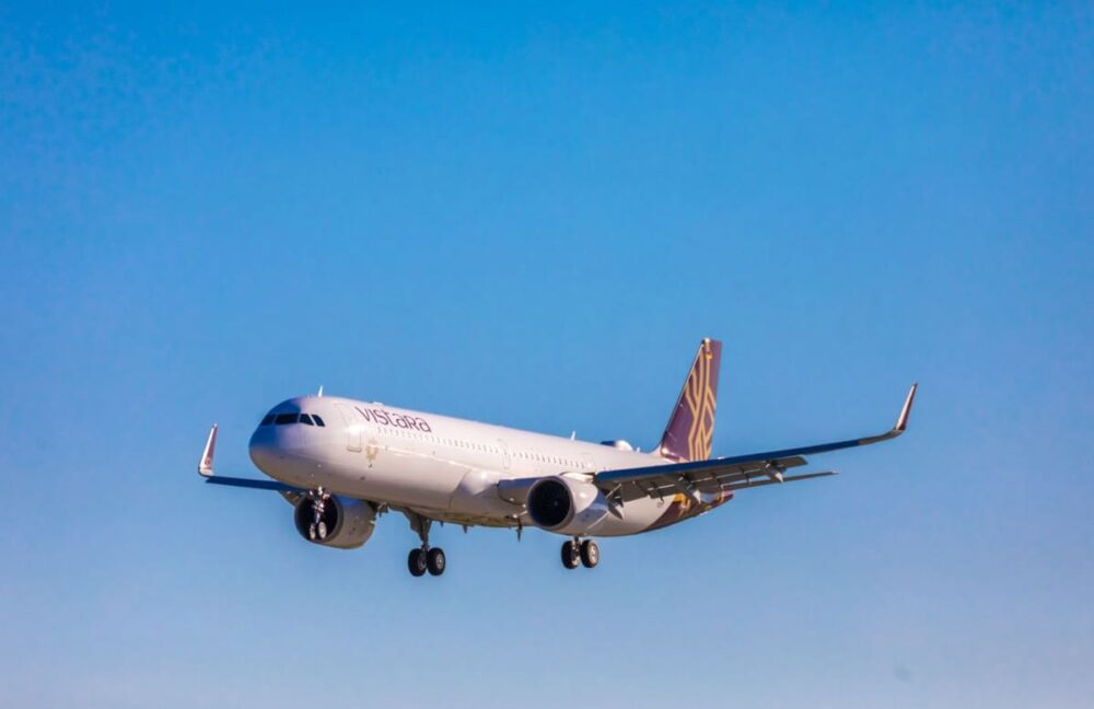 Vistara First A321neo