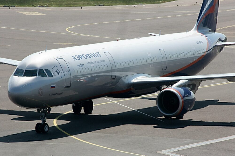 Aeroflot-Resume-International