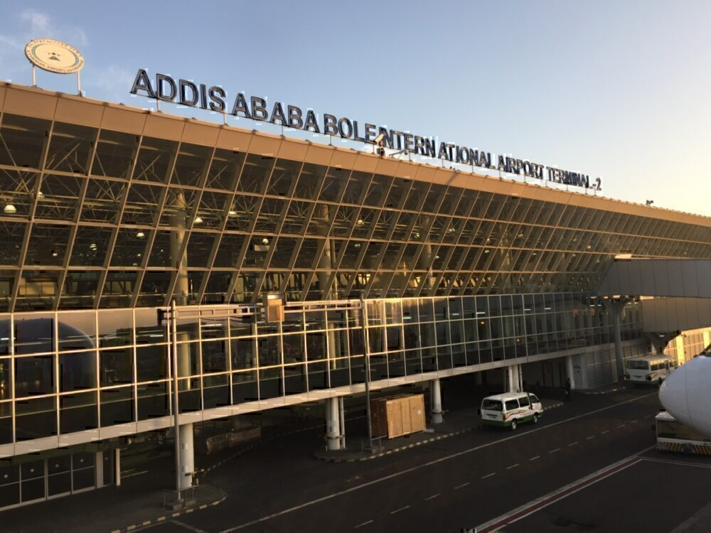 Ethiopia Bole International Airport Addis Ababa