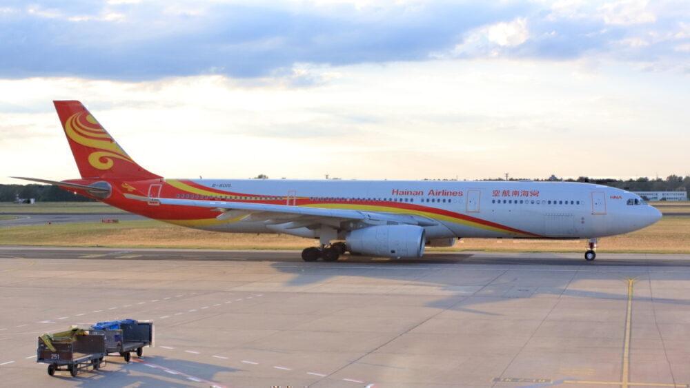 Hainan A330-300
