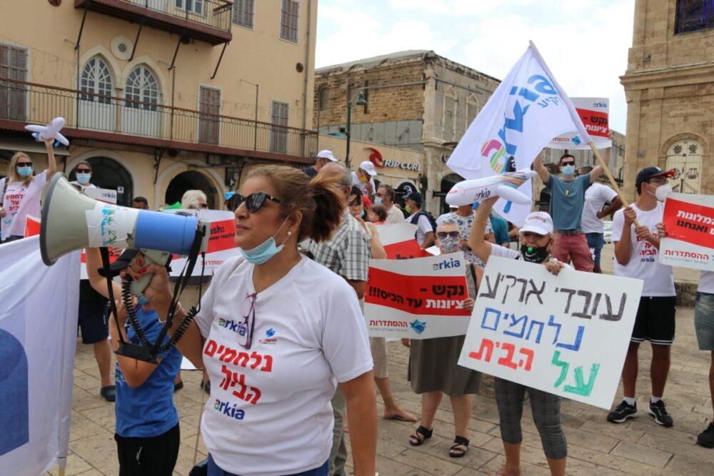 Arkia Employees protest