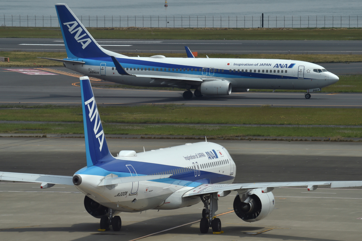 ANA All Nippon Airways Japan Getty Images