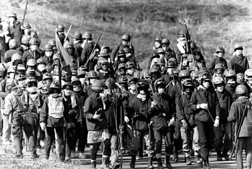 Sanrizuka protest group