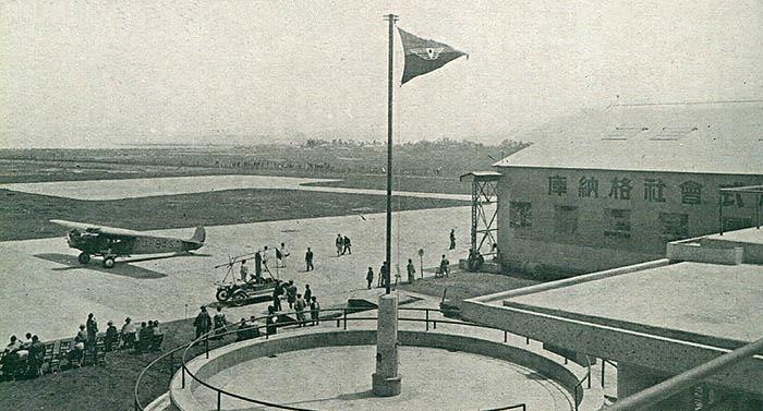 Haneda in 1937