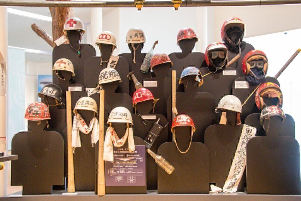 Tokyo airport protests museum display