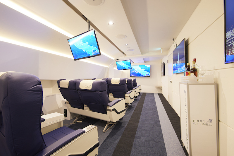 The cabin First Airlines