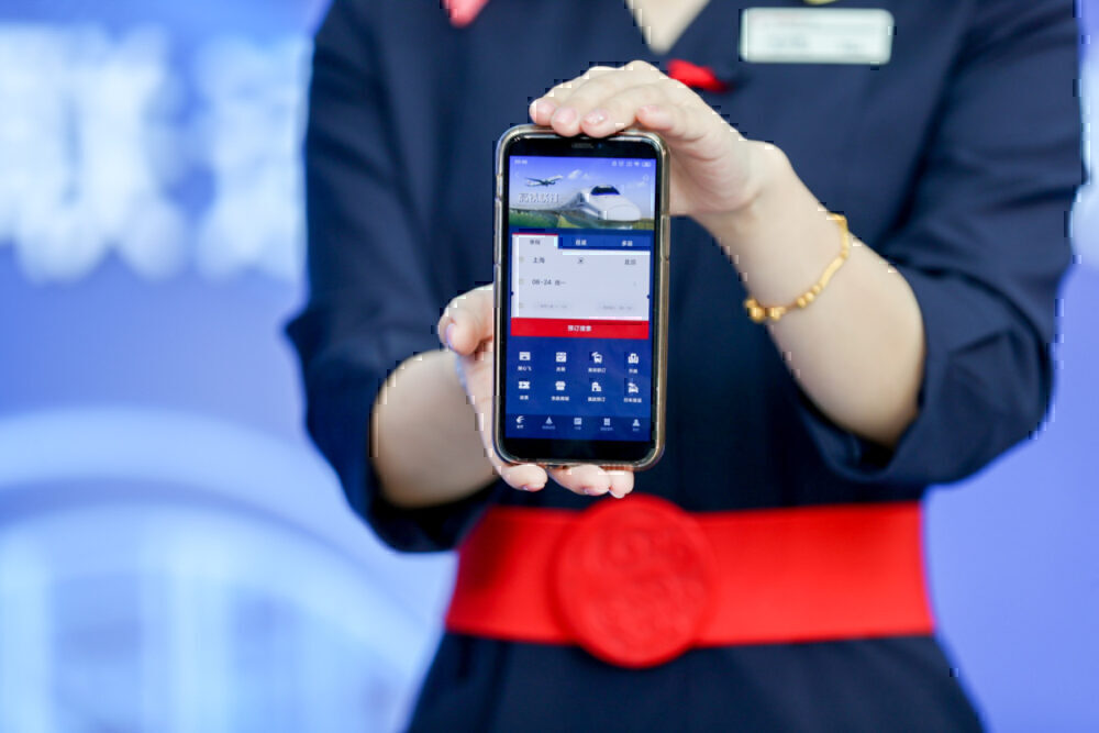 China Eastern Airlines App Integrated Platform