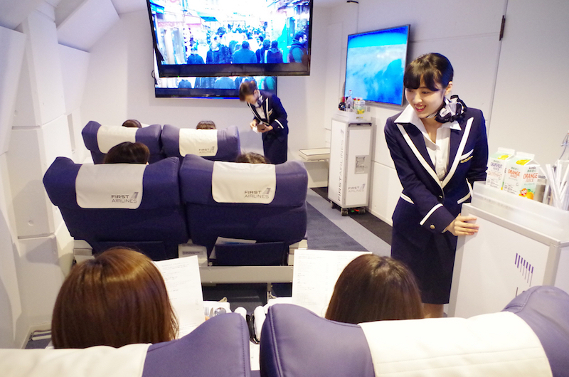 inflight service First Airlines