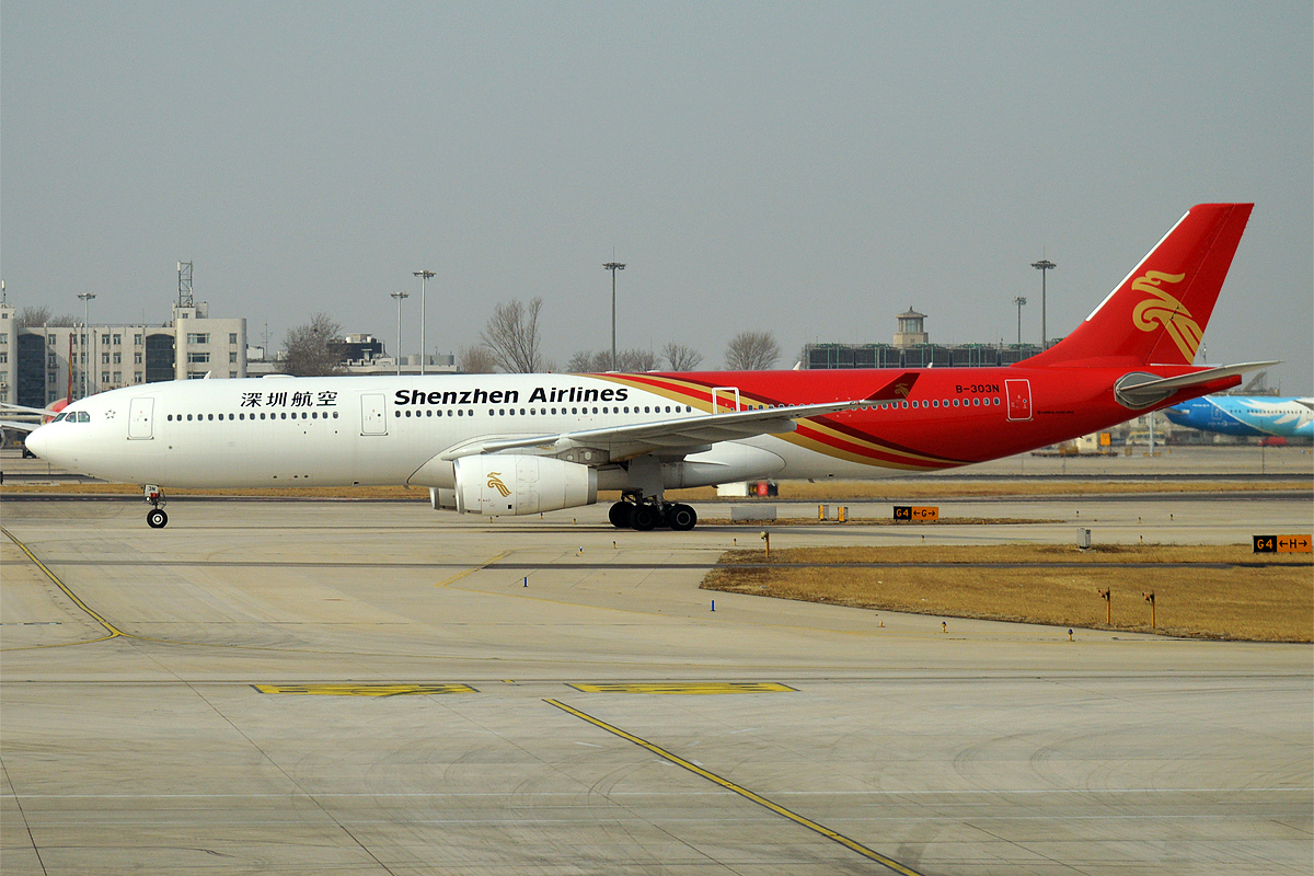 Shenzhen Airlines Airbus A330-300 Suffers Loss Of Cabin Pressure